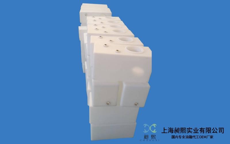 上海液压油箱