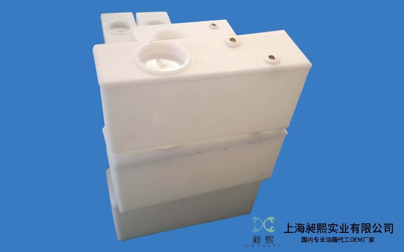 剪叉式升降机液压油箱
