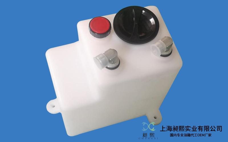 吴中剪叉式升降机塑料燃油箱