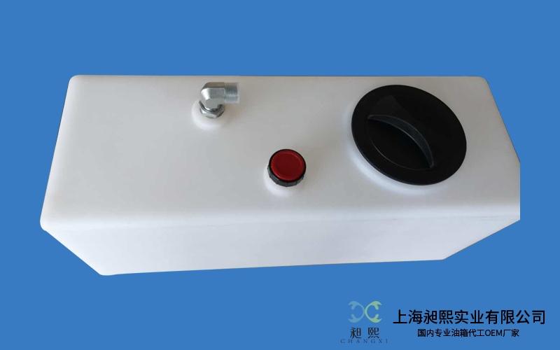 升降机塑料液压油箱