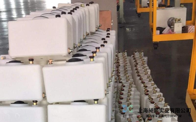 高空平台塑料油箱